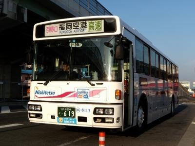 DSCN0608o.jpg