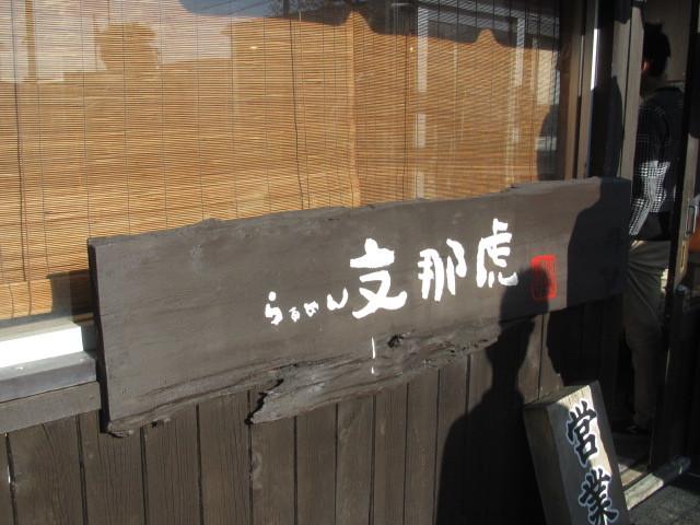 平成ラストツーリング 011