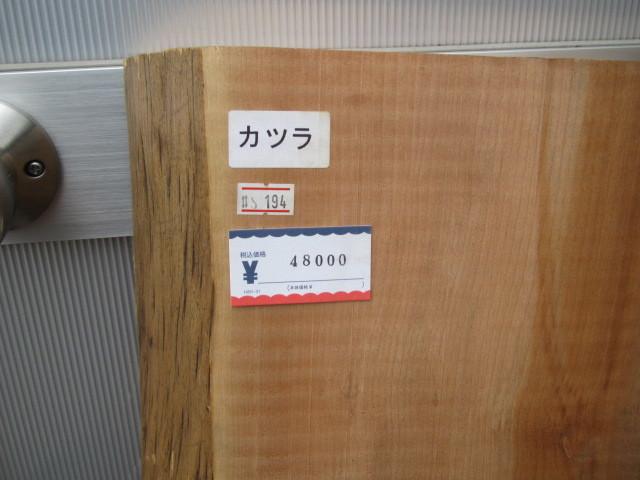 伝統工芸展 002