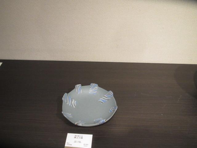伝統工芸展 009