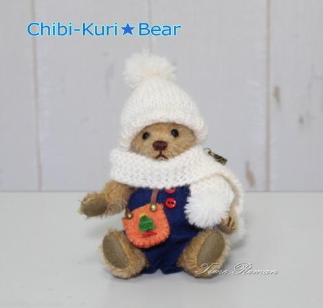 Chibi-Kuri★Bear
