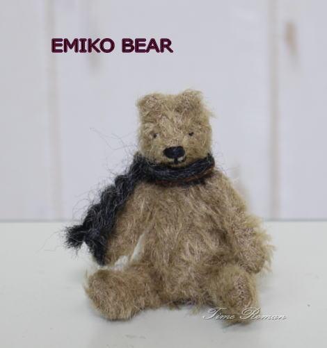 EMIKO BEAR