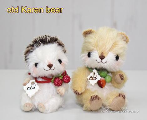 otd Karen bear ブログ