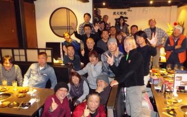 tukasakai_convert_20181230114645.jpg