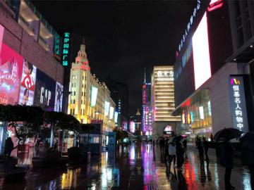 2018-12Shanghai (16)