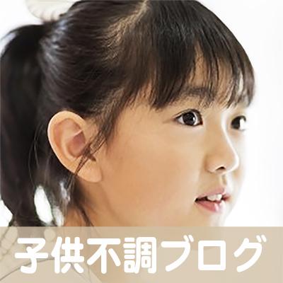 子供,ムチ打ち,滋賀,京都,大阪