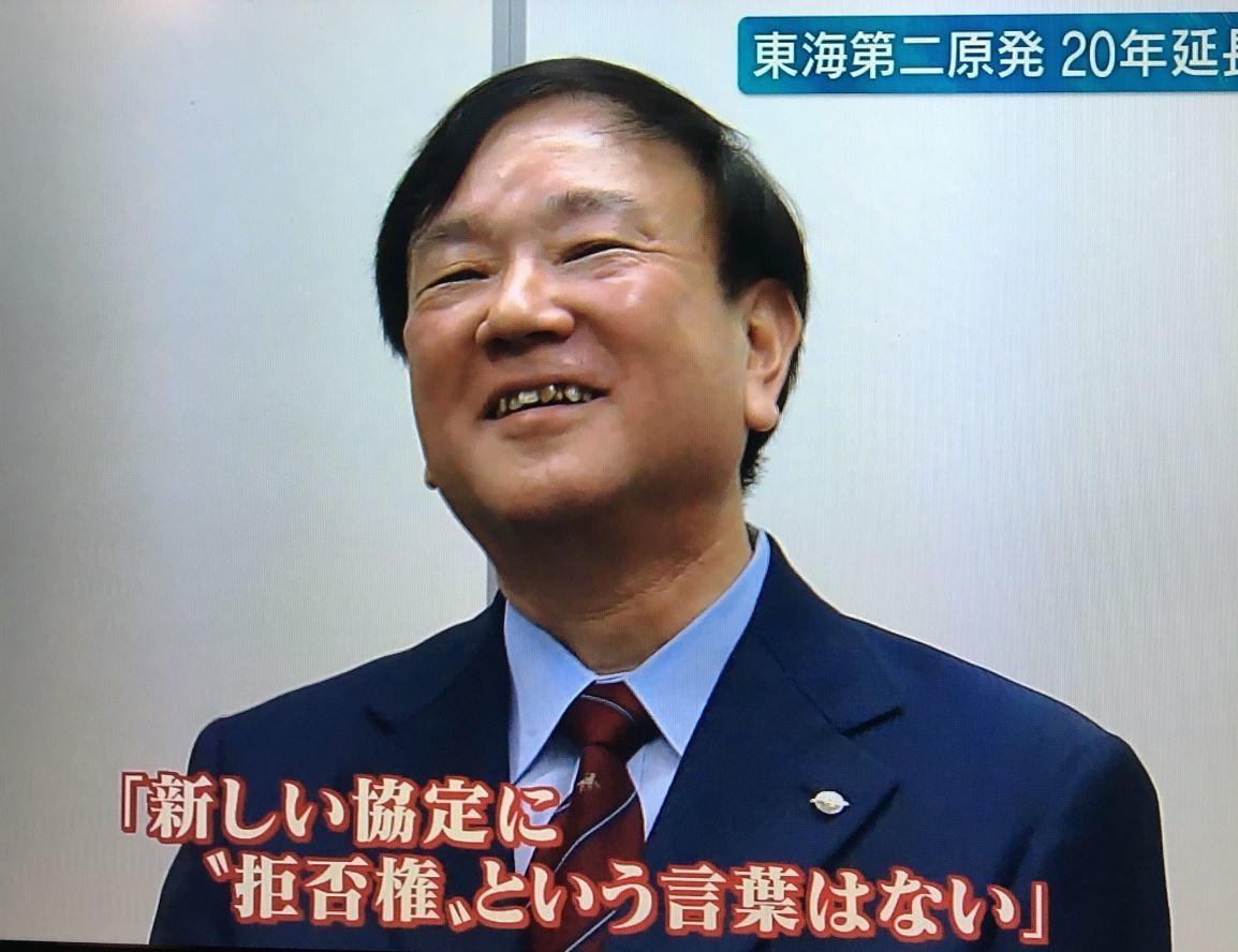 日本原電副社長