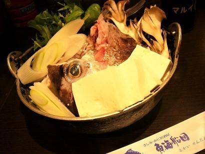 鯛チリ鍋 (2)