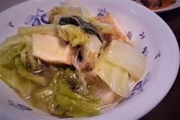 白菜と厚揚げ