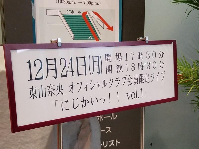 181226-3.jpg
