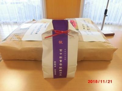 kenjyoumai001.jpg