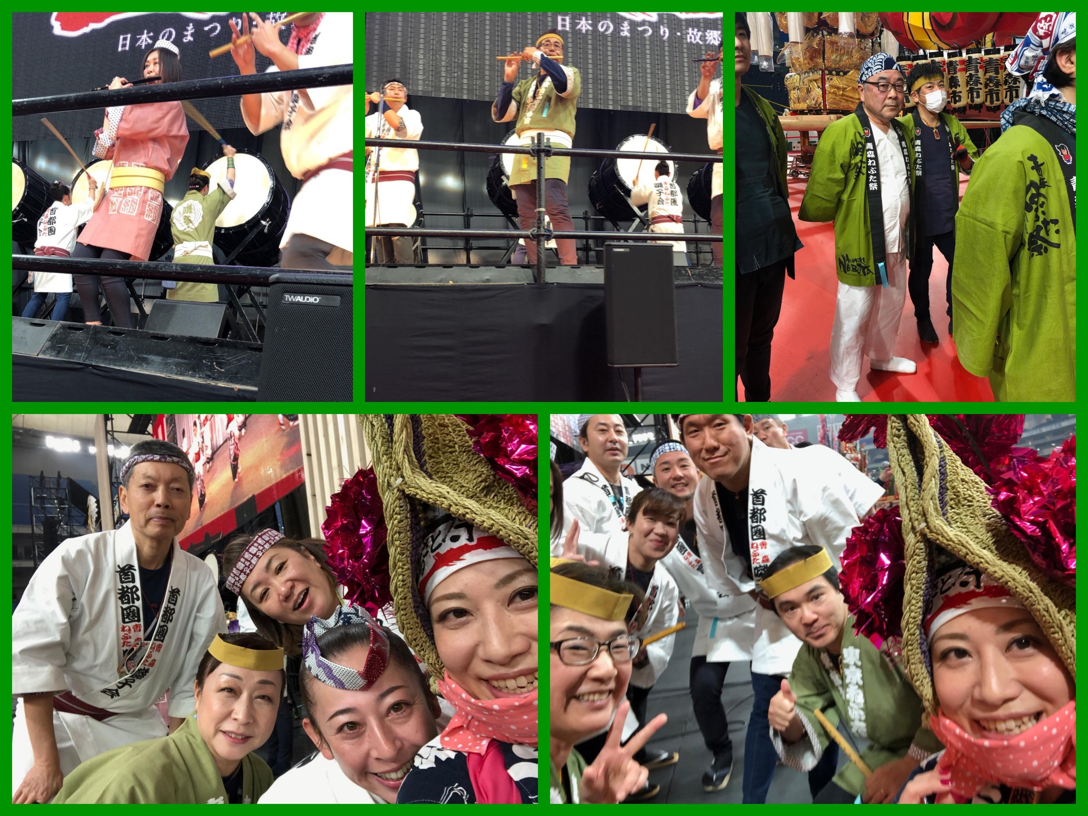 Collage_Fotor_20190130173938d04.jpg