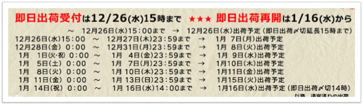 schedule22.jpg