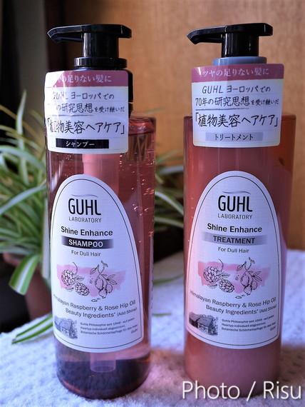 """ヨーロッパ伝統×現代科学""""GUHL(グール)""""ヘアケア剤使ってみた感想"""