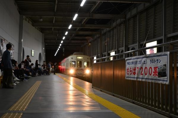 2018年5月11日 上田電鉄別所線 上田 7200系7255編成