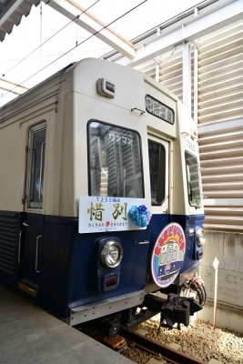 2018年5月12日 上田電鉄別所線 上田 7200系7255編成