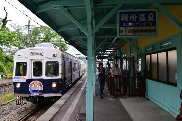 2018年5月12日 上田電鉄別所線 別所温泉 7200系7255編成