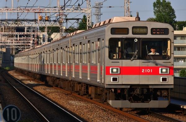 2018年6月2日 東急田園都市線 宮崎台 2000系2002F