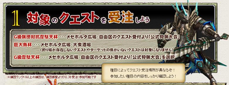 info_img01.jpg