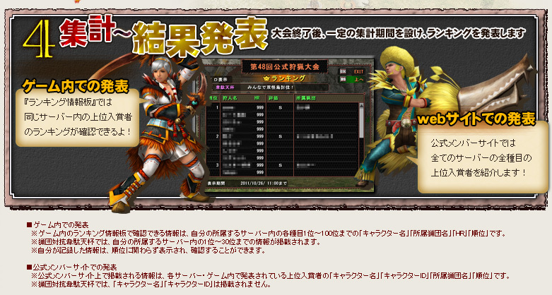 info_img04.jpg