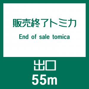 tomicagogo_end_1200_1200.png