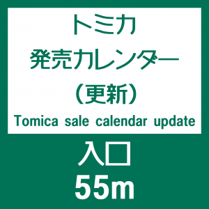 tomicagogo_update_1200_1200.png
