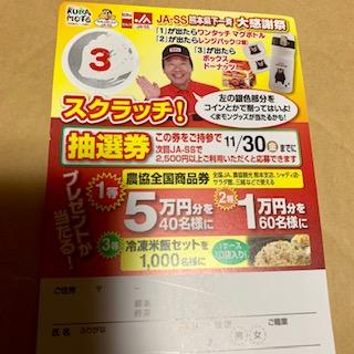 moblog_6b9f2e21.jpg