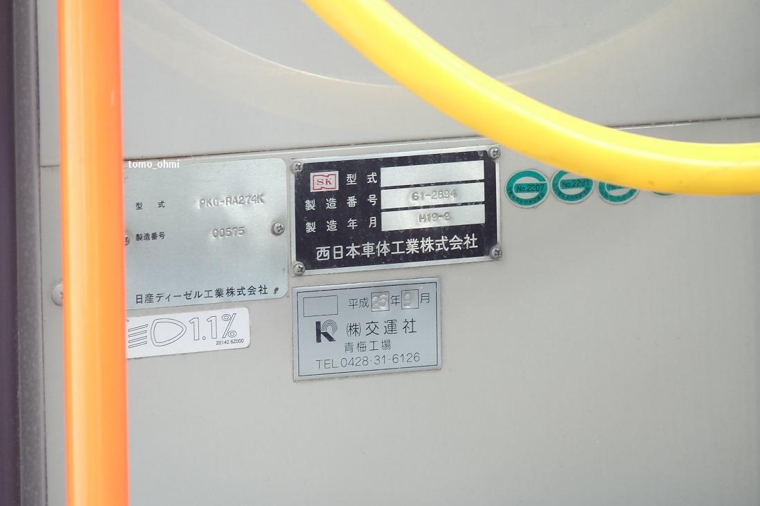DSCF7404.jpg
