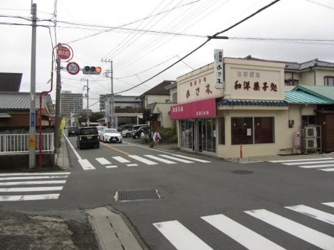 三島宿加屋町