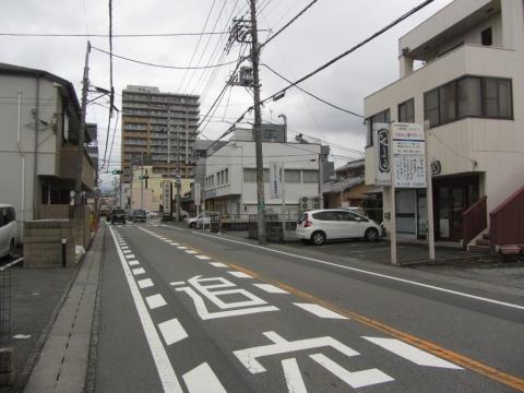 三島宿西本町