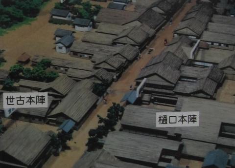 三島宿復元模型