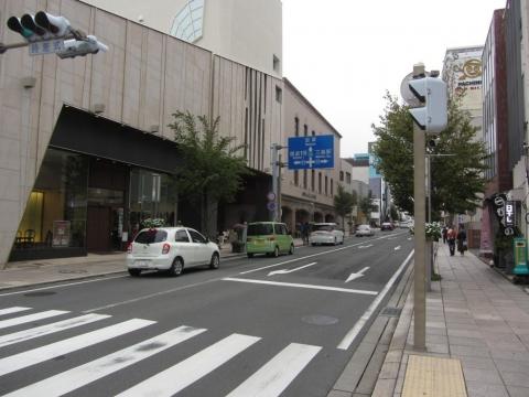 三島宿本町