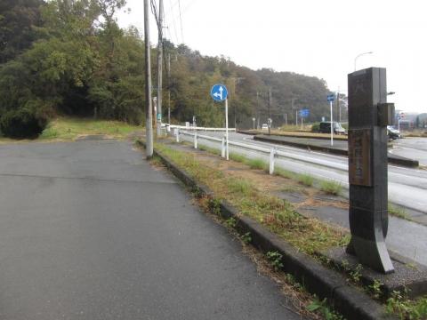 旧東海道 塚原新田