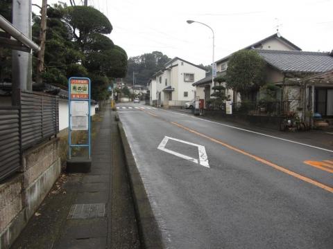 市の山バス停