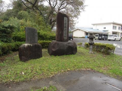 法善寺旧址碑