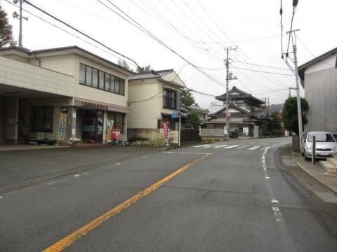 JA三島函南 坂支店