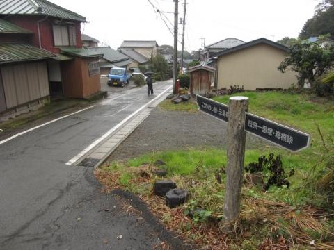 旧東海道 笹原新田