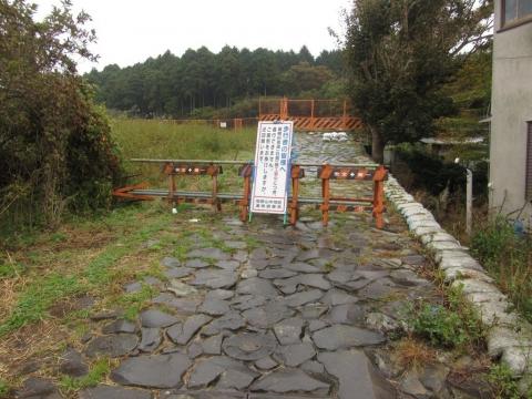 浅間平地区の石畳
