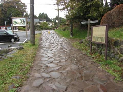 腰巻地区の石畳