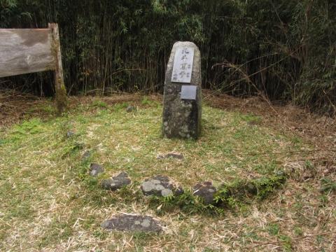 箱根八里記念碑(井上靖)