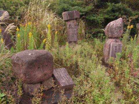 箱根八里記念碑(峠の地蔵)