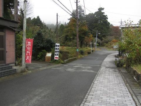 箱根宿芦川町