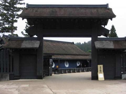 箱根関所京口御門