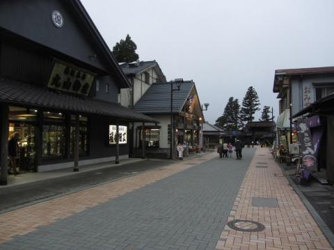 箱根関所前