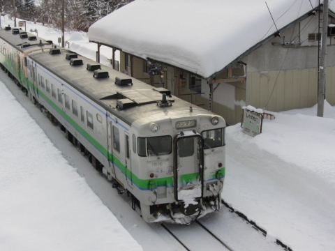 鹿ノ谷駅構内