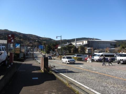 箱根宿新町