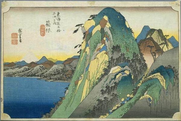 Hiroshige_le_Lac_dHakone.jpg