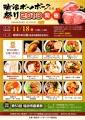 13buono-EPSON842-web.jpg