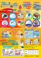 web-chirashi_02.jpg