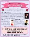 web-oroshi181101.jpg